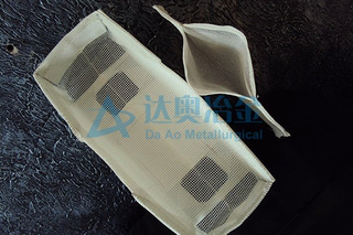 Aluminum Filtration Bag / Channel Bag